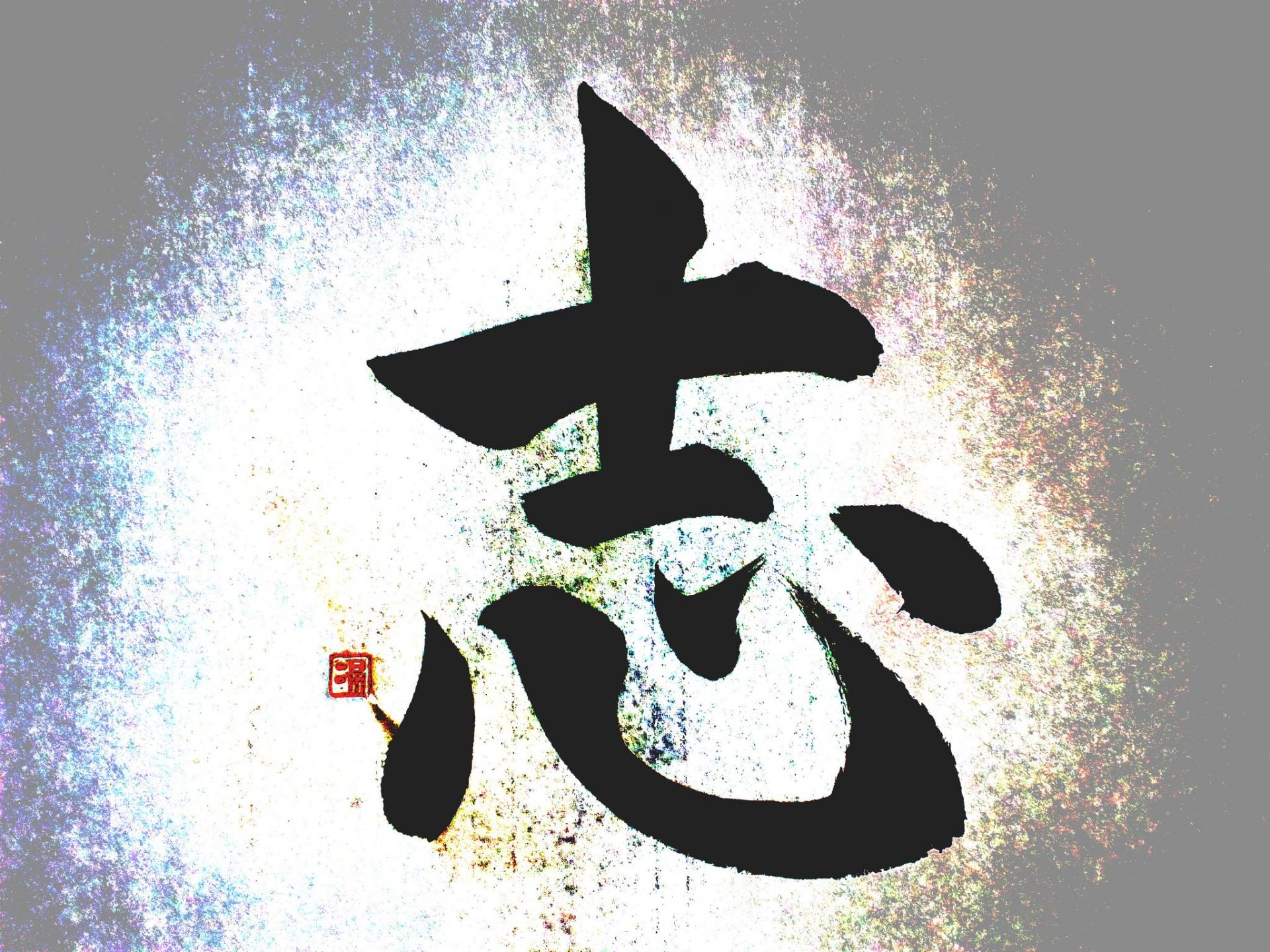 Keji horibe