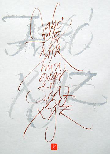 Richard lempereur abecedaire calligraphie latine